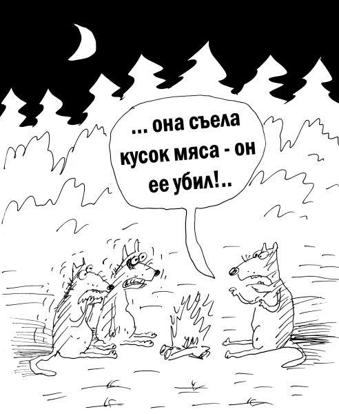Карикатура: Собаки, Вячеслав ШИЛОВ