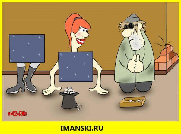 Карикатура: Фокус-покус., Игорь Иманский