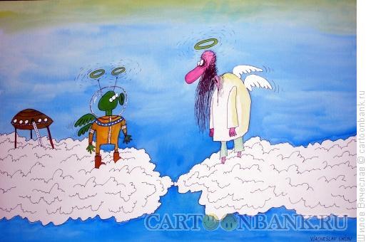 Карикатура: Инопланетянин с нимбами, Шилов Вячеслав