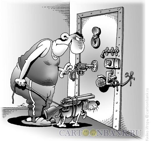 Карикатура: Защитная дверь, Кийко Игорь