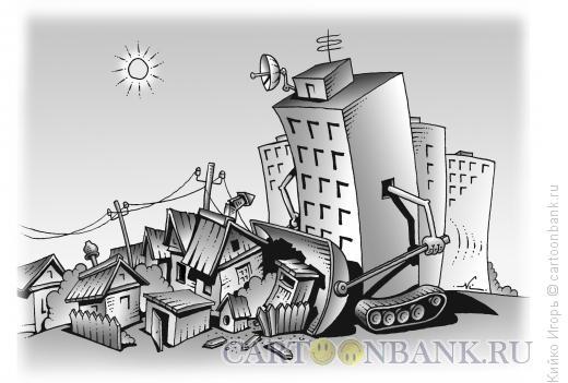 Карикатура: Новострой, Кийко Игорь