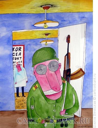 Карикатура: Очки-мишени, Шилов Вячеслав