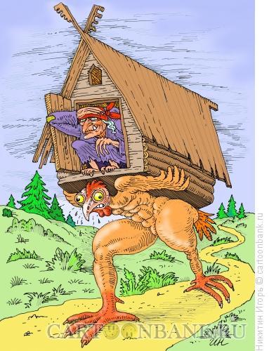 Карикатура: Бройлер ( цвет ), Никитин Игорь