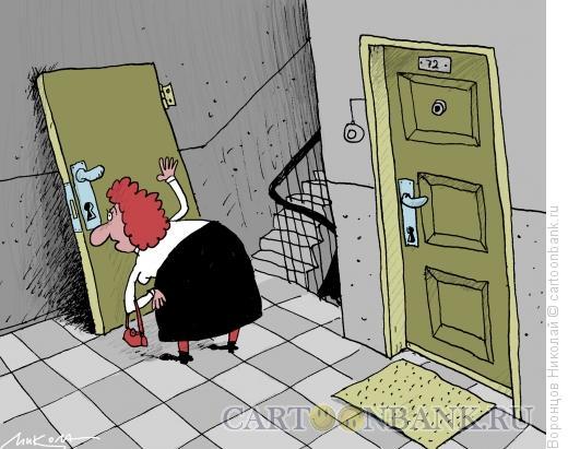 Карикатура: Подъезд, Воронцов Николай