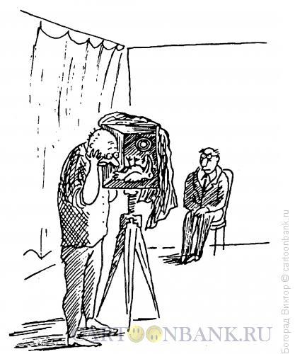 Карикатура: Неприятность, Богорад Виктор