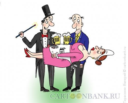 Карикатура: Фокусник в пивбаре, Тарасенко Валерий