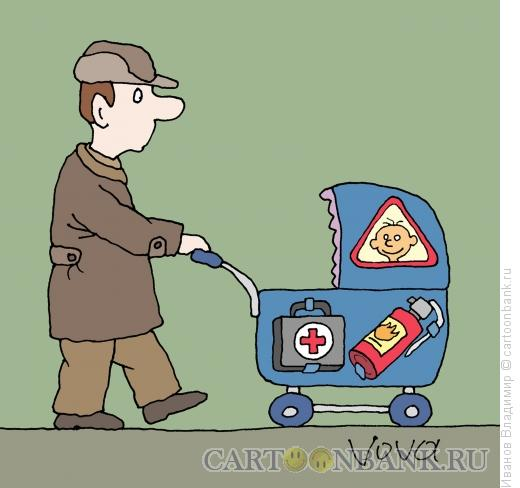 Карикатура: Ответственный папаша, Иванов Владимир