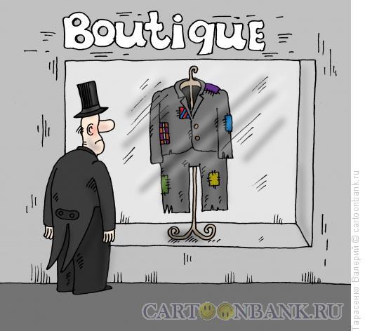 http://www.anekdot.ru/i/caricatures/normal/16/5/27/primety-krizisa.jpg