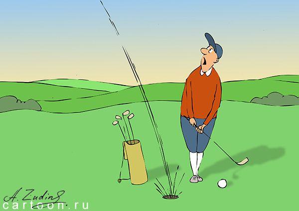 Карикатура: Очко, Александр Зудин