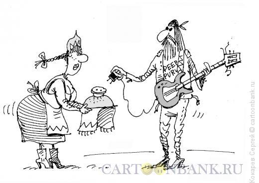 Карикатура: хлеб и рок, Кокарев Сергей