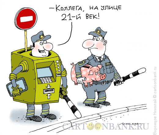 Карикатура: 21 ???, Воронцов Николай