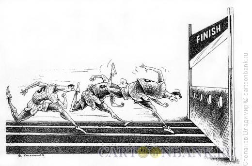 Карикатура: Финиш, Степанов Владимир