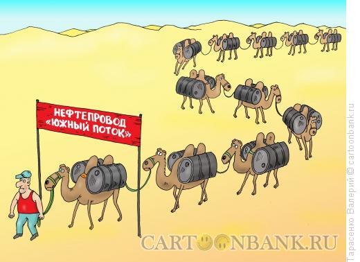 Карикатура: Мираж в пустыне, Тарасенко Валерий
