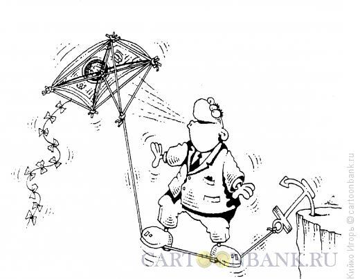 Карикатура: Экономическая модель, Кийко Игорь