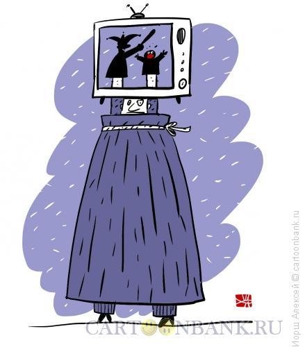 Карикатура: Куклы, Иорш Алексей