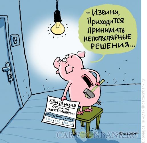 Карикатура: Лампочка, Воронцов Николай