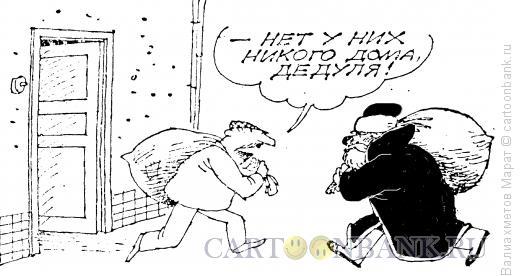Карикатура: Вор, Валиахметов Марат