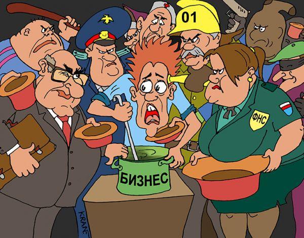 Карикатура: Как бюрократия делает бизнес на бизнесе, Евгений Кран