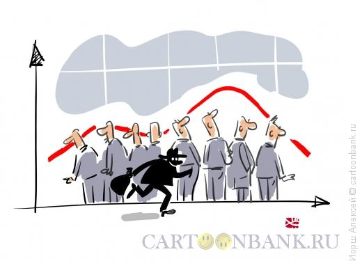 Карикатура: Биржевой график, Иорш Алексей