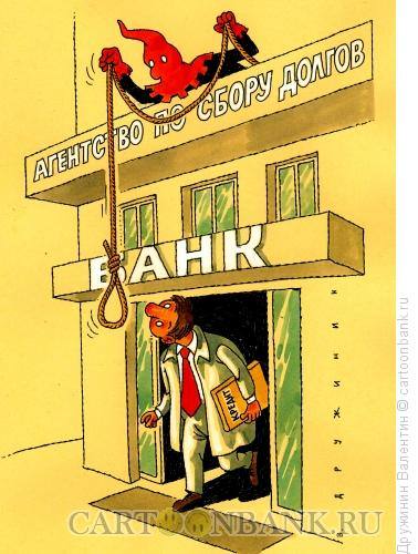 Карикатура: Петля, Дружинин Валентин