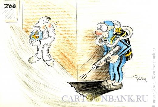Карикатура: Аквалангист и рыбка., Шинкар Игорь