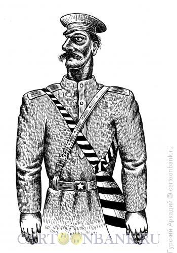 Карикатура: галстук портупея, Гурский Аркадий