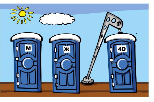 Карикатура: Парк развлечений, somnambula