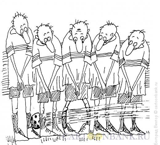Карикатура: Пропустил, Богорад Виктор