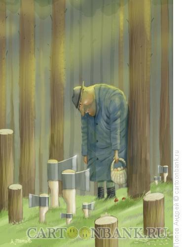 Карикатура: Химкинский лес, Попов Андрей