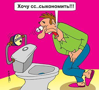 Карикатура: Счетчик для экономии, Евгений Кран
