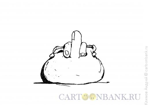 Карикатура: Кошелек, Климов Андрей