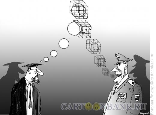 Карикатура: Свобода слова для всех, Богорад Виктор