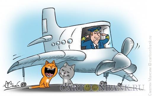 Карикатура: Весенняя песня, Смагин Максим