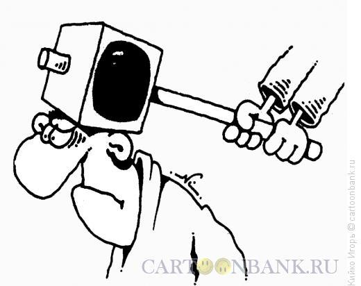 Карикатура: Молот, Кийко Игорь
