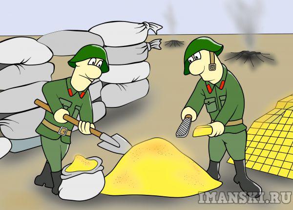 Карикатура: Оборона, Игорь Иманский