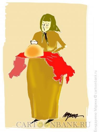 Карикатура: Россия , Хлеб-соль, Бондаренко Марина