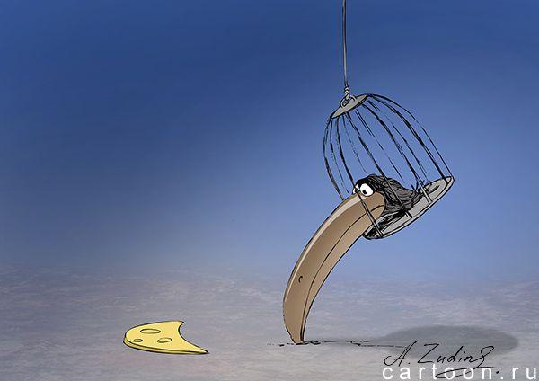 Карикатура: без слов, Александр Зудин
