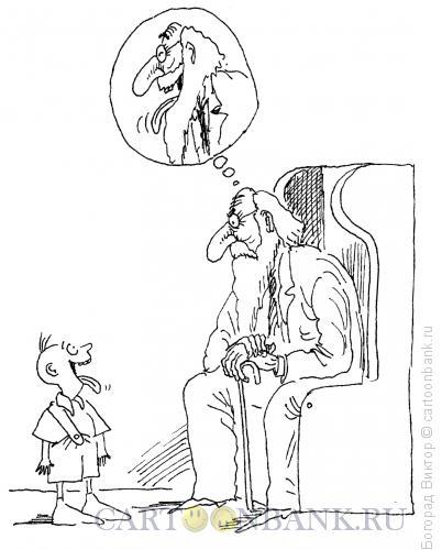 Карикатура: Дед и внук, Богорад Виктор