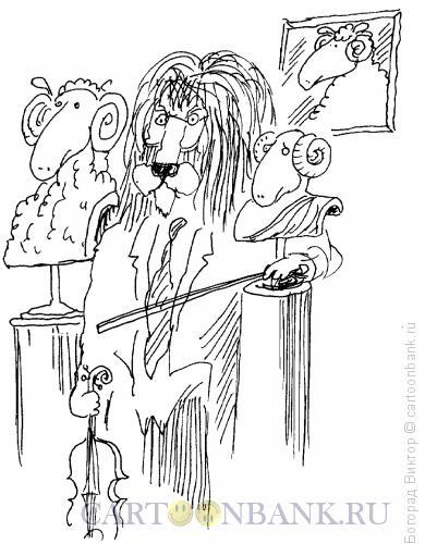 Карикатура: Любитель искусства, Богорад Виктор
