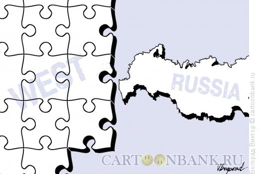 Карикатура: Россия и Запад, Богорад Виктор