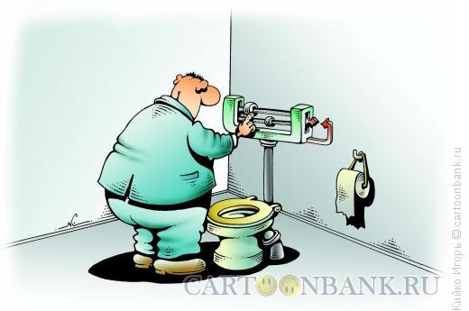 Карикатура: Весы - унитаз, Кийко Игорь