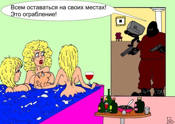 Карикатура: Всё что нажито непосильным трудом, Валерий Каненков