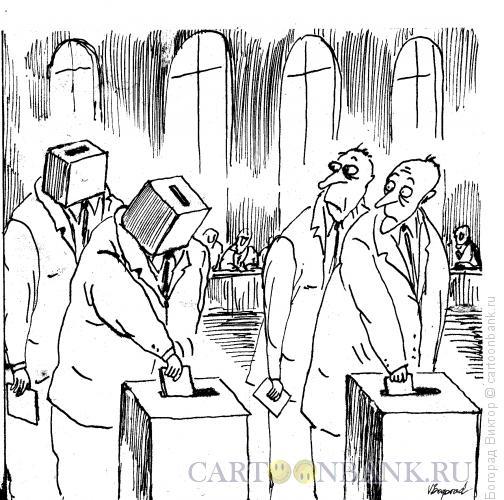 Карикатура: Выборы урн, Богорад Виктор