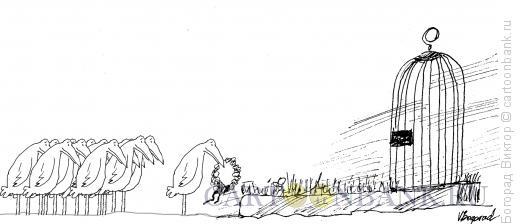 Карикатура: Церемония, Богорад Виктор