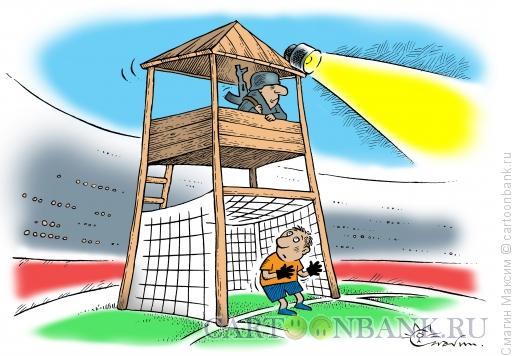 Карикатура: Порядок на стадионе, Смагин Максим