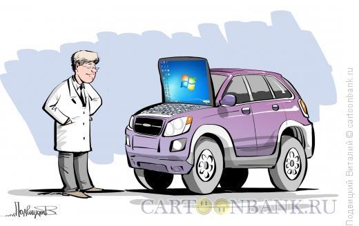 Карикатура: Автокомпьютер, Подвицкий Виталий