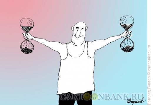 Карикатура: Утренняя гимнастика, Богорад Виктор