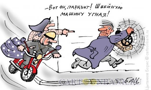 Карикатура: Воришка, Цыганков Борис