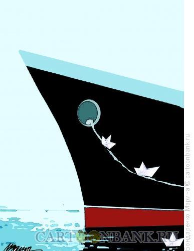 Карикатура: Бумажные кораблики и Корабль, Бондаренко Марина