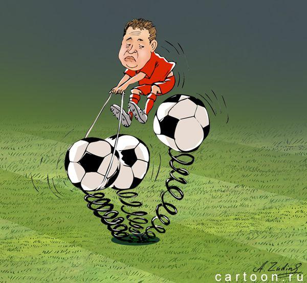 Карикатура: Леонид Слуцкий, Александр Зудин